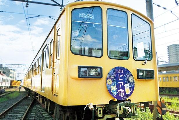 新たな夏の風物詩!?レトロ列車で飲み放題「近江ビア電」が今年も人気