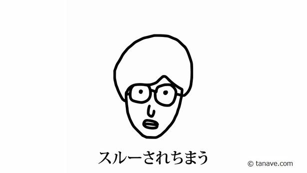 特別PR動画「スルーされちまう…編」に登場するこのキャラクターは!?