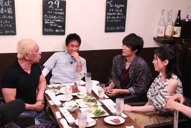 【写真を見る】天野浩成の天然発言にダウンタウンも困り顔!?