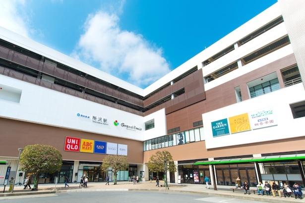 所沢駅に2018年3月に第Ⅰ期開業した「グランエミオ所沢」