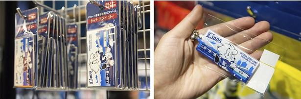 西武鉄道と埼玉西武ライオンズのコラボアイテム「タッチアンドゴー(ICパスケース)」(950円)と「アクリルキーホルダー」(650円)