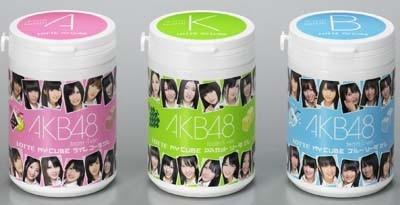 3つ集めるとAKB48のメンバーが全員揃う