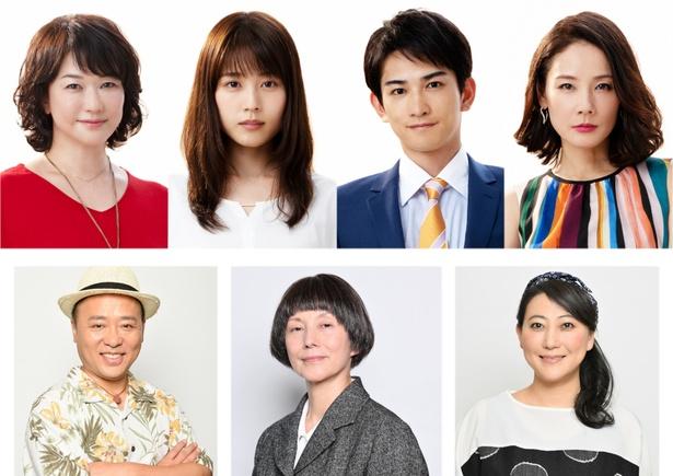ドラマ「中学聖日記」(TBS系)の追加キャストが発表!