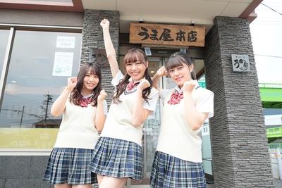 "SKE48ラーメン部の部員3人が「うま屋 春日井本店」で""麺活"""