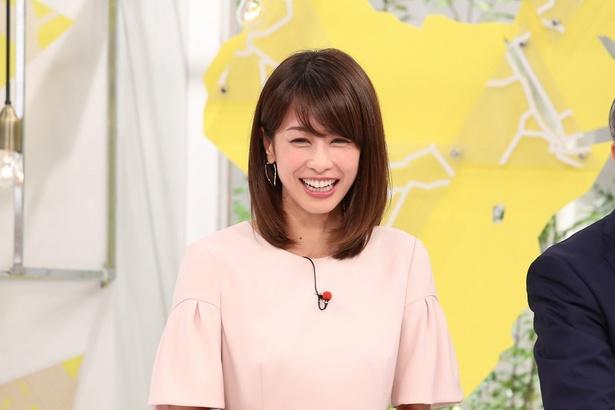 【写真を見る】カトパンこと加藤綾子の女神級の笑顔! 美し過ぎる…