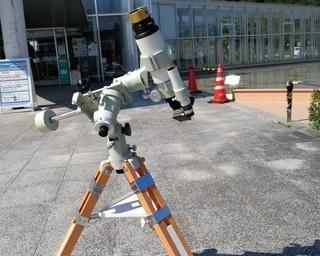 太陽が肉眼で観察できる!徳島県板野郡で「太陽観望会」開催