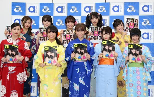 グラビアブック「a-books gravure 2018」の囲み会見に浅川梨奈、大原優乃ら10人が出席