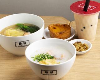 朝粥380円のモーニングも魅力!体に優しいお粥&香港麺の専門店