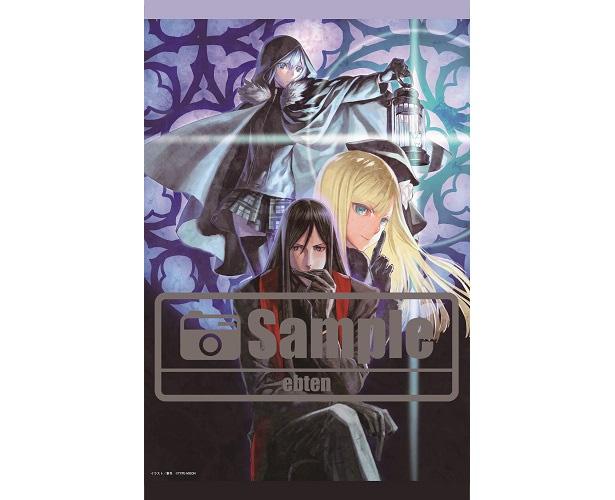 ECサイト・ebten[エビテン]にて「FGO Fes.2018」KADOKAWAブースで先行販売された、「Fate」シリーズグッズの事後通販を開始!