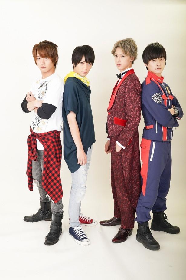 赤楚衛二、犬飼貴丈、伊藤あさひ、結木滉星(写真左から)