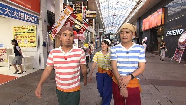 千鳥の2人が訪れる広島の名店とは?