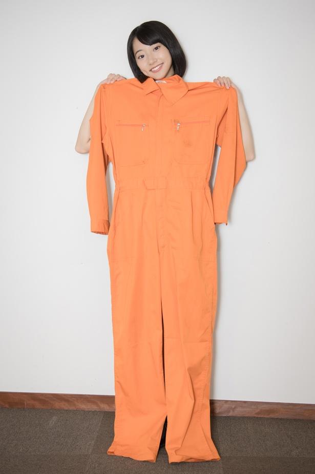 【写真を見る】武田玲奈の体を覆いつくすほどの大きいつなぎ。オレンジのカラーは彼女にピッタリ!!