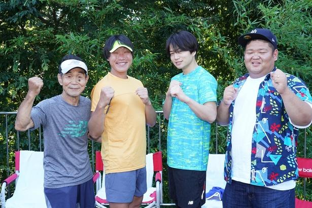 「24時間テレビ41―」のチャリティーランナー・みやぞんが公開練習!