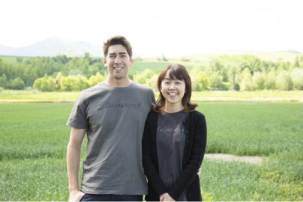 オーストラリア出身の植田健さんと、山形県出身の植田千恵さん