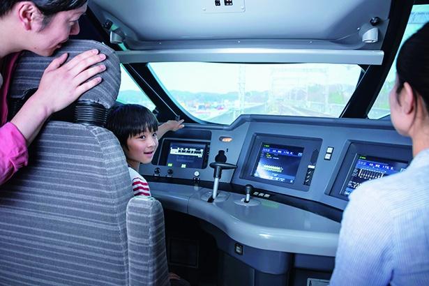「新幹線の運転士になった気分!」子供も大喜び!