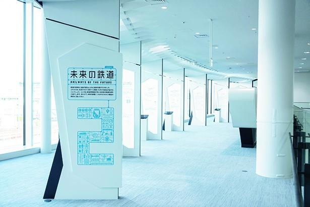 新館2Fの「未来ステーション」で未来を疑似体験