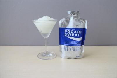 水にミネラルや糖分などの成分を加え凍らせ、細かい氷が液体に分散した流動体「アイススラリー」