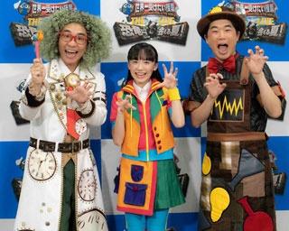「世界一受けたい授業 THE LIVE 恐竜に会える夏!」が福岡で開催!