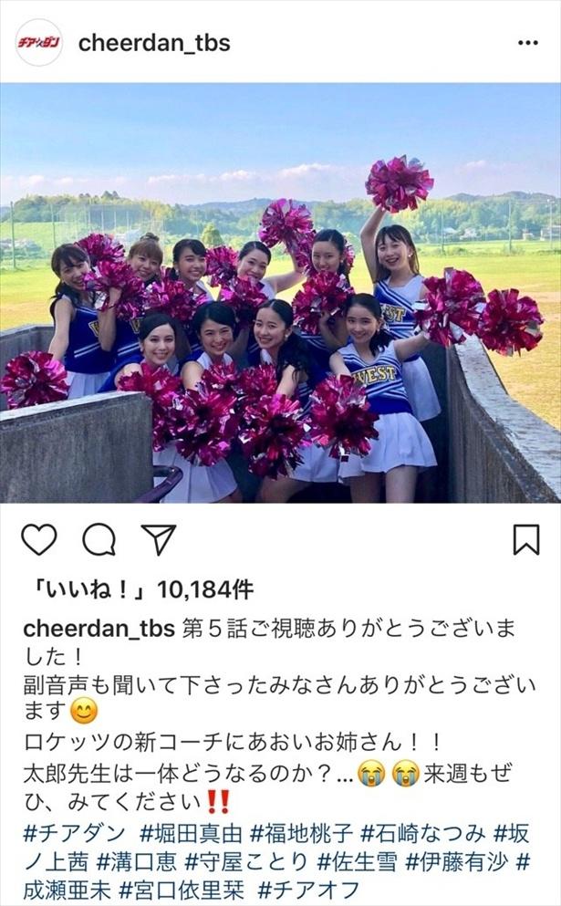 ※チア☆ダンInstagram(cheerdan_tbs)のスクリーンショット
