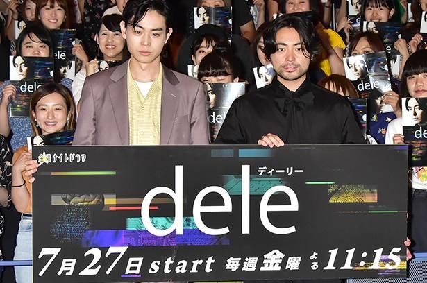 """「dele」第3話で紡がれた""""ラストの余韻""""に視聴者から称賛の声!"""