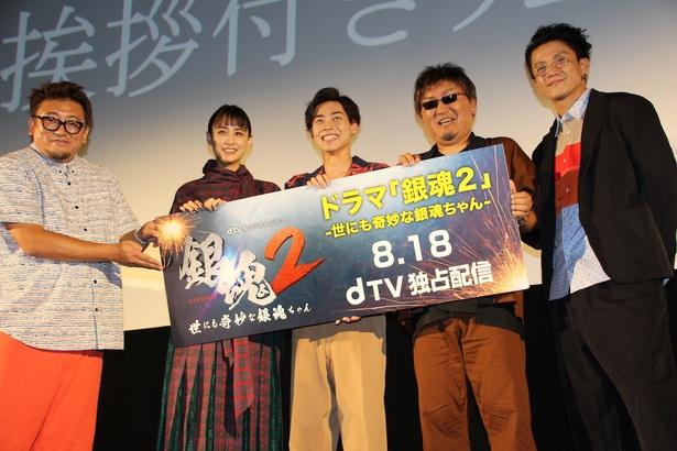 「銀魂2 -世にも奇妙な銀魂ちゃん-」は、8月18日からdTVにて配信