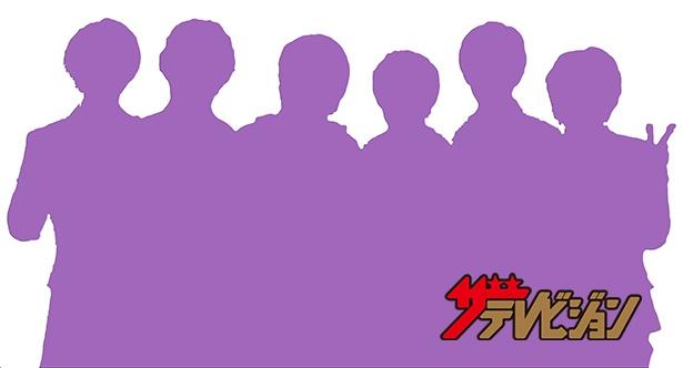 松本潤と共演したKing & Princeの平野紫耀と岩橋玄樹