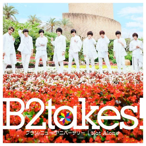 「ブラン・ニュー・アニバーサリー/Not Alone」Type-A 【初回限定盤】 CD+DVD