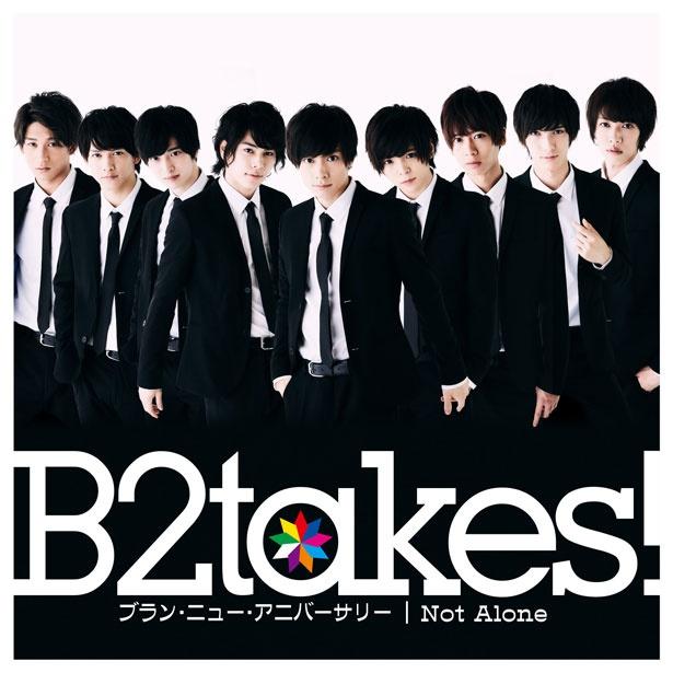 「ブラン・ニュー・アニバーサリー/Not Alone」Type-D 【通常盤】 CD ONLY