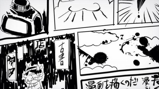 「深夜!天才バカボン」第6話の先行カットが到着。パパが漫画家になったら!?