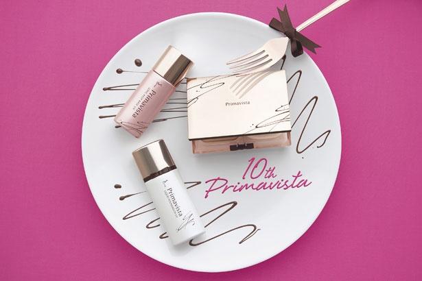 「プリマヴィスタ」の10周年限定デザインは、特別な日に味わうデザートプレートにあしらわれている、チョコレートソースをイメージ