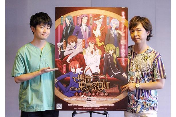 TVアニメ「明治東亰恋枷」ティザービジュアル解禁!2019年1月より放送開始!