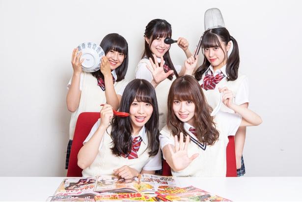 ラーメンWalker×SKE48、W10周年コラボカップ麺の発売が決定!