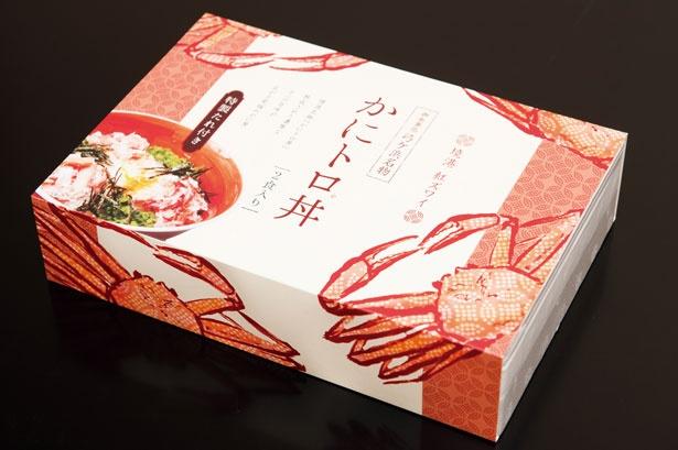 人気No.1みやげのかにトロ丼持ち帰り用(2食入り・1296円)/大漁市場なかうら
