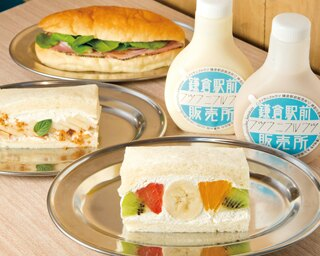 鎌倉の昭和が香るパーラーでフルーツサンドイッチとフルーツギュウニュウを