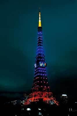 レインボーの東京タワーは上が青、下が赤