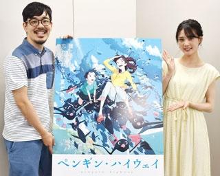 アニメーション映画『ペンギン・ハイウェイ』石田祐康監督(左)と、主人公の声を演じた北香那(右)
