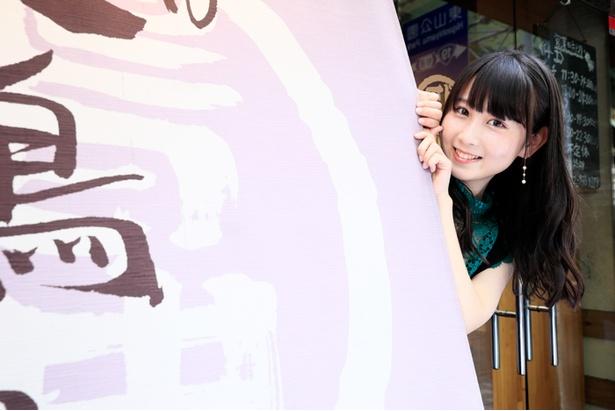 【写真を見る】小動物のようなかわいさが魅力の、るーちゃんこと井上瑠夏