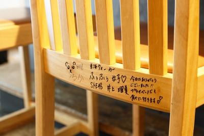 るーちゃんが心をこめて書いたメッセージにも注目!