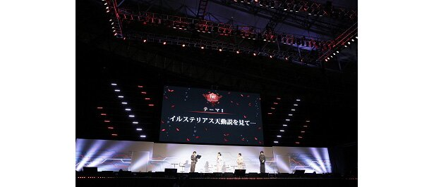 「Fate/Grand Order Fes. 2018 ~3rd Anniversary~」「Fate/EXTRA Last Encore」<イルステリアス天動説>先行上映会レポート