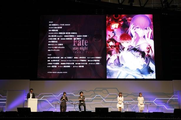 「Fate/Grand Order Fes. 2018 ~3rd Anniversary~」杉山紀彰、下屋則子、川澄綾子、門脇舞以が登壇!劇場版「Fate/stay night [Heaven's Feel]」スペシャルステージレポート