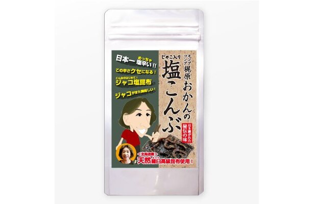 「<北海道産>天然高級羅臼昆布使用 おかんのじゃこ入り塩こんぶ(76g)」(1160円)