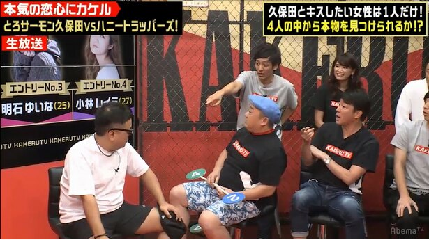 とろサーモン・久保田、藤江れいなの緊張気味なバックハグに大興奮!