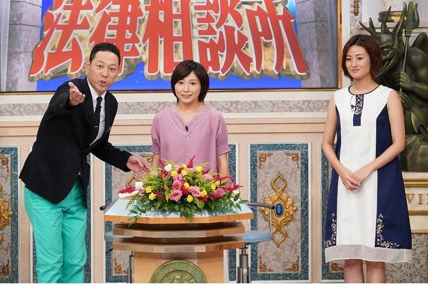 徳島えりかアナ卒業発表の様子をプレーバック!