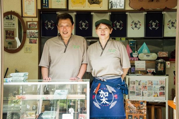 「加太といえばよもぎ餅」と言われる日を目指す小嶋さん夫婦/小嶋一商店