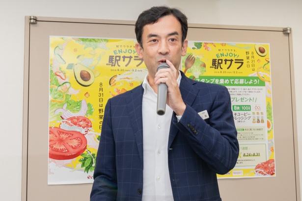 JR東日本リテールネット 川島担当部長