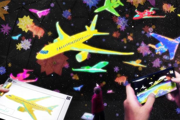 自分で描いた紙飛行機を操縦して飛ばす体験が楽しめる