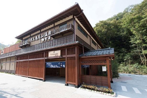 京王高尾山温泉 / 極楽湯の外観。木の温もり漂う施設でゆったりくつろげる