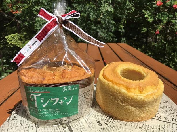 高尾山ふもとやで販売されている、高尾のするさしの豆腐を使った「豆腐のシフォンケーキ(お土産用)」(800円)