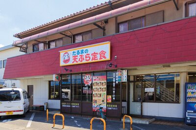天ぷら だるま 吉塚本店 / 外観