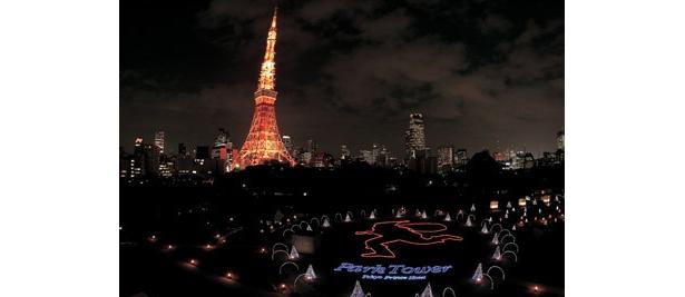 東京プリンスパークタワー?